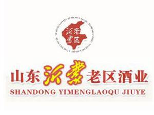 山东沂蒙老区酒业有限公司