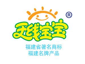 福建天线宝宝食品股份有限公司