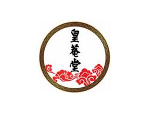 山東皇菴堂藥業有限公司