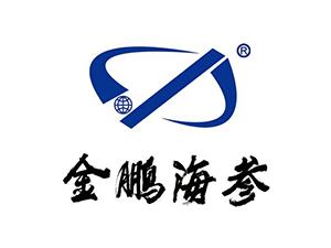 威海金鹏海产品有限公司