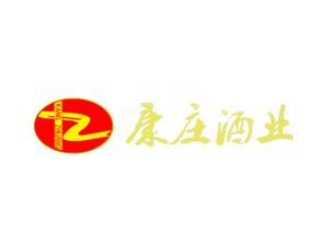 內蒙古康莊酒業有限公司