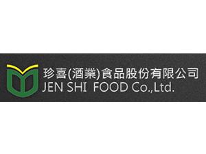 臺灣珍喜食品股份有限公司