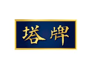 浙江塔牌紹興酒有限公司