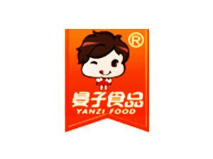 湖南省晏子食品有限公司