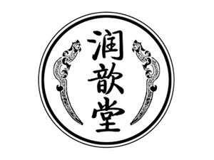 济南润歆堂生物科技有限公司