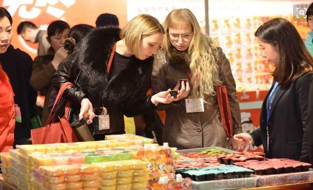 北京食品国际展会