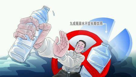 """""""喝一口,就会致癌""""!各人是不是又被""""喝瓶装水可致癌""""的谎言套路了呢"""