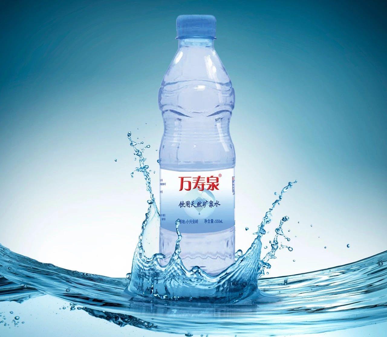 万寿泉天然矿泉水