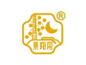 山东景阳冈酒业无限公司