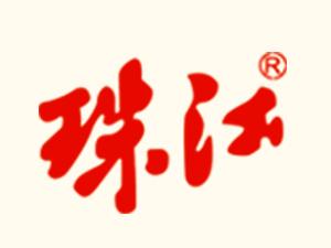 中山市珠江饮料厂有限公司