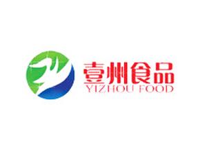 河北壹州食品有限公司