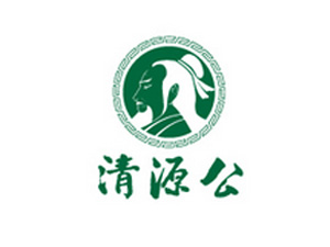 深圳市清源公食品饮料有限公司