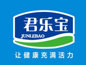石家庄君乐宝乳业有限公司