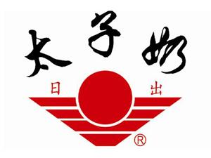 湖南太子奶团体生物科技无限责任公司