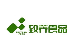 安徽致养食品有限公司
