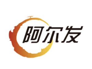 天津阿爾法保健有限公司