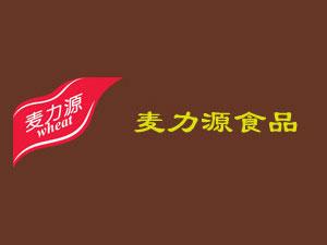 惠州麦力源食品有限公司