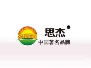 安徽省思杰食品有限公司