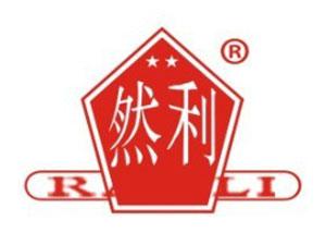 福建省龙海市然利食品有限公司