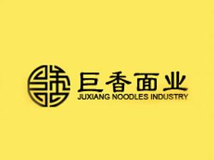 浙江巨香食品有限公司