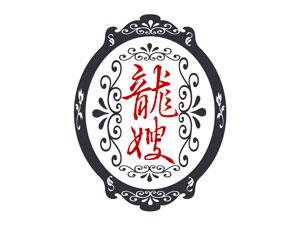 江苏龙嫂绿色食品有限公司