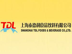 上海泰德利食品飲料有限公司