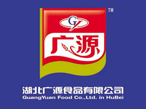 湖北广源食品有限公司