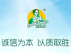 福建省水手食品有限公司