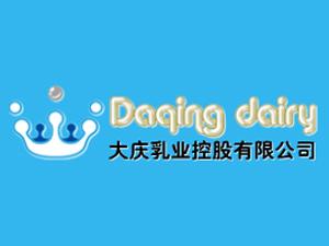 大慶乳業控股有限公司