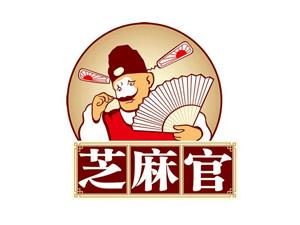 重慶市芝麻官食品有限公司