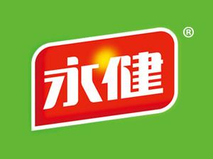 重慶永健食品集團股份有限公司