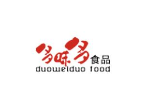 重慶多味多食品有限公司