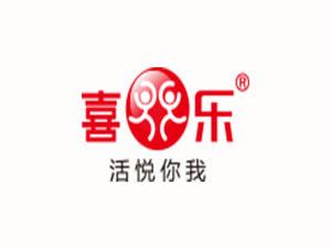 广州喜乐食品企业无限公司
