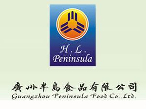 广州半岛食品有限公司