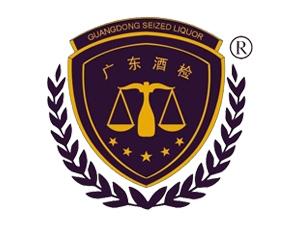 广东酒检酒业连锁有限公司