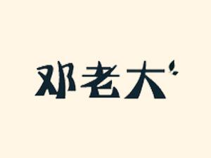 山东菏泽曹县正华食品有限公司