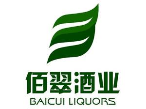 廣州佰翠酒業有限公司