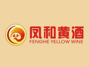 四川鳳和黃酒有限責任公司