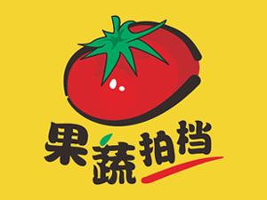 四川果蔬拍檔商貿有限公司
