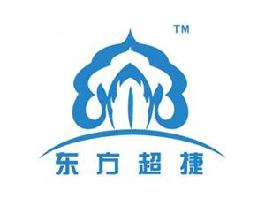 東方超捷貿易(大連)有限公司