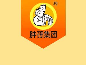 河南四季胖哥集團有限公司