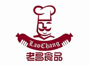 吉林省老昌食品有限公司