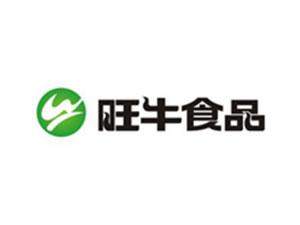 内蒙古旺牛食品有限公司