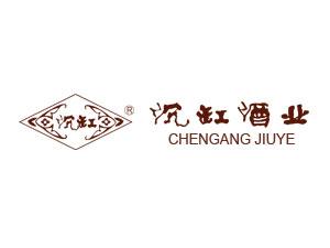 福建省龍巖市沉缸釀酒有限公司