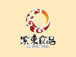 綿陽紫東食品有限公司
