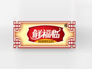 安徽鮮福臨食品有限責任公司