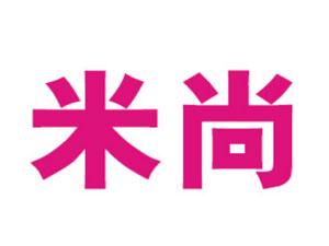 安徽米尚生物科技有限公司