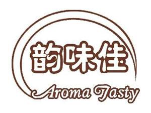 廣州韻味食品有限公司
