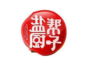 四川牧天食品股份有限公司