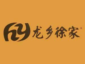 濮阳市宏玉食品无限公司
